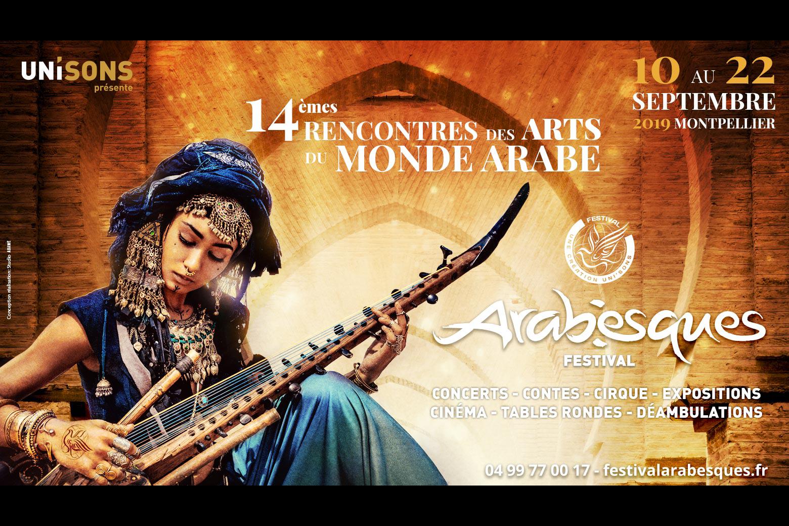 14e rencontre des arts du monde arabe